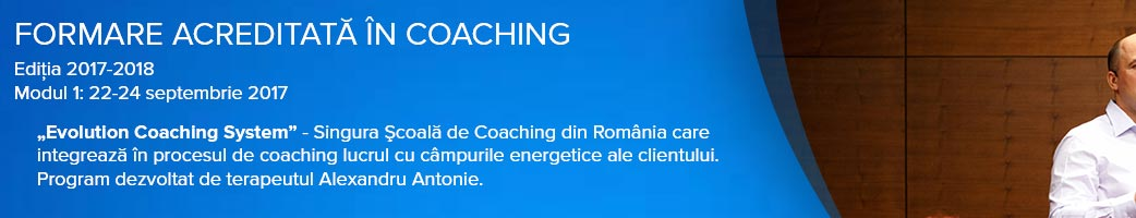 Evolution Coaching System